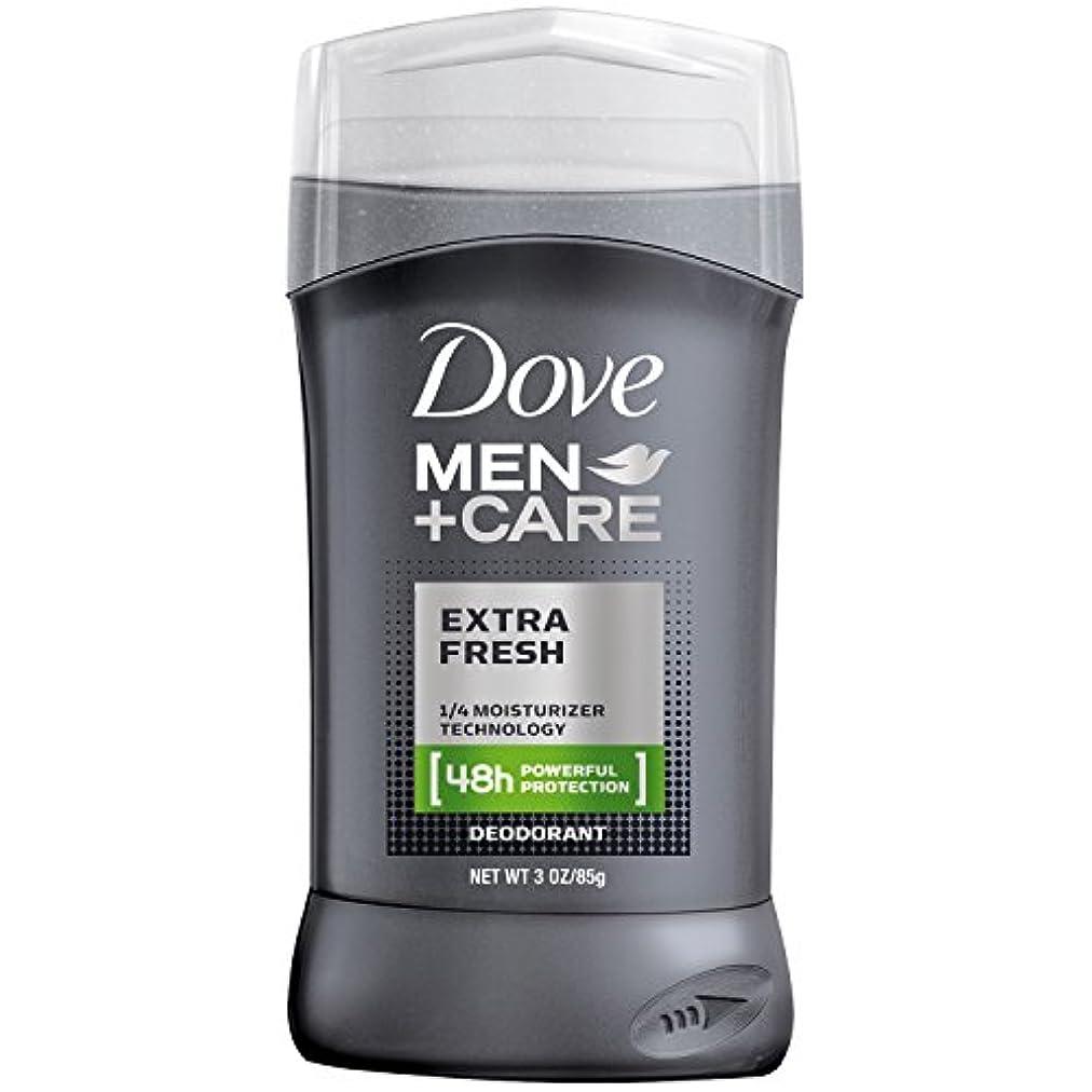 憤る関係先例Dove Men + Care Antiperspirant Deodorant Extra Fresh 90 ml (並行輸入品)