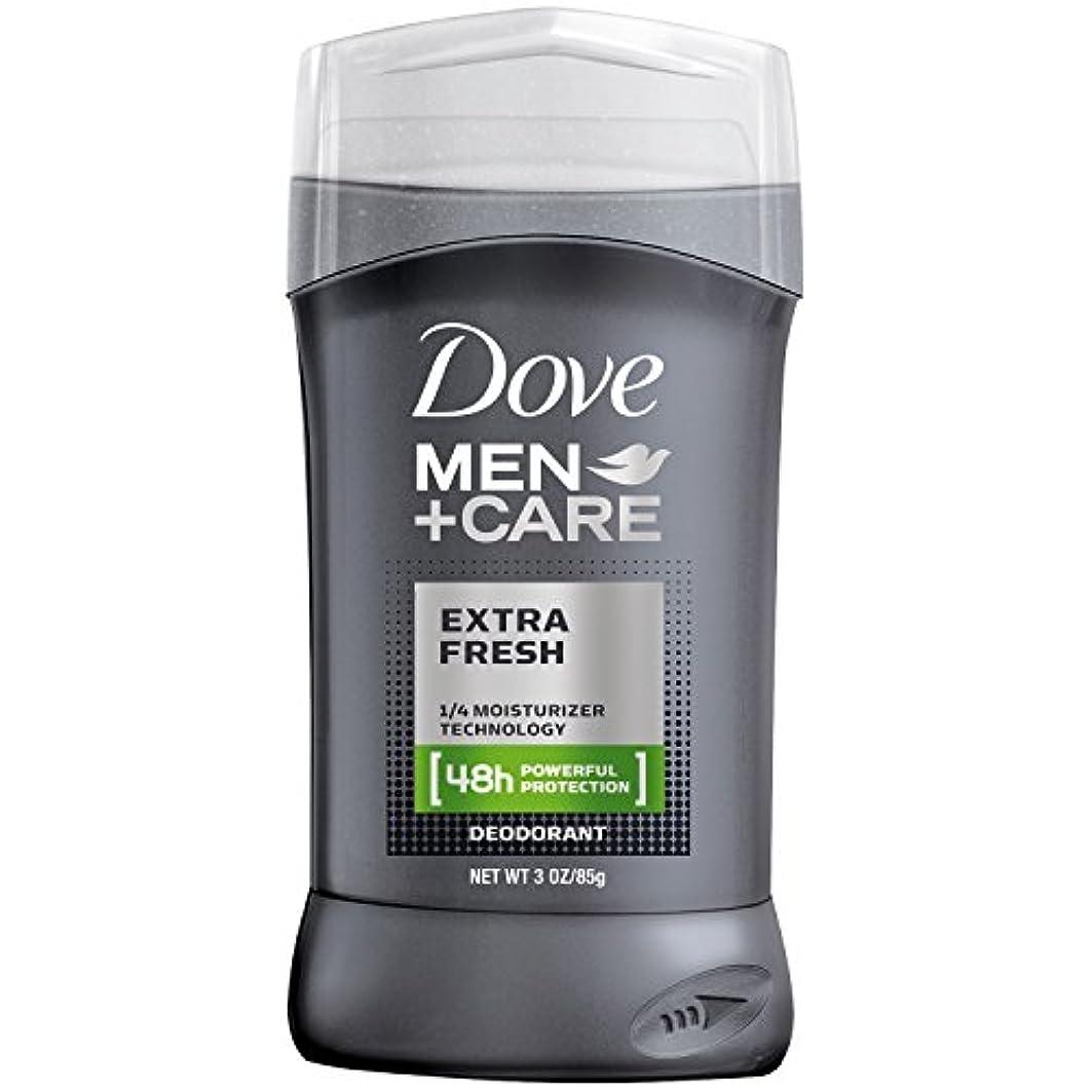 偽善思いやり支給Dove Men + Care Antiperspirant Deodorant Extra Fresh 90 ml (並行輸入品)
