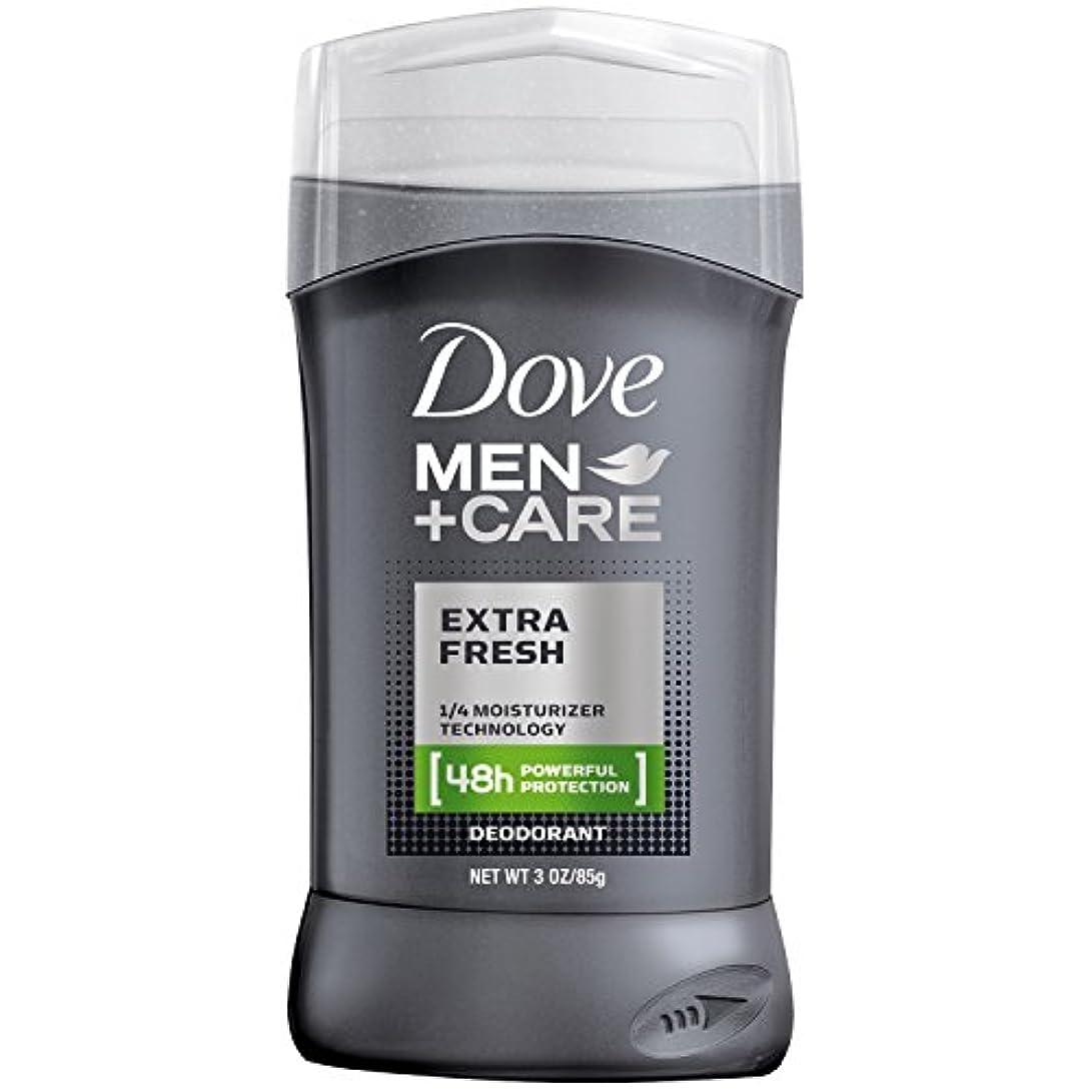 精通したに勝る近傍Dove Men + Care Antiperspirant Deodorant Extra Fresh 90 ml (並行輸入品)