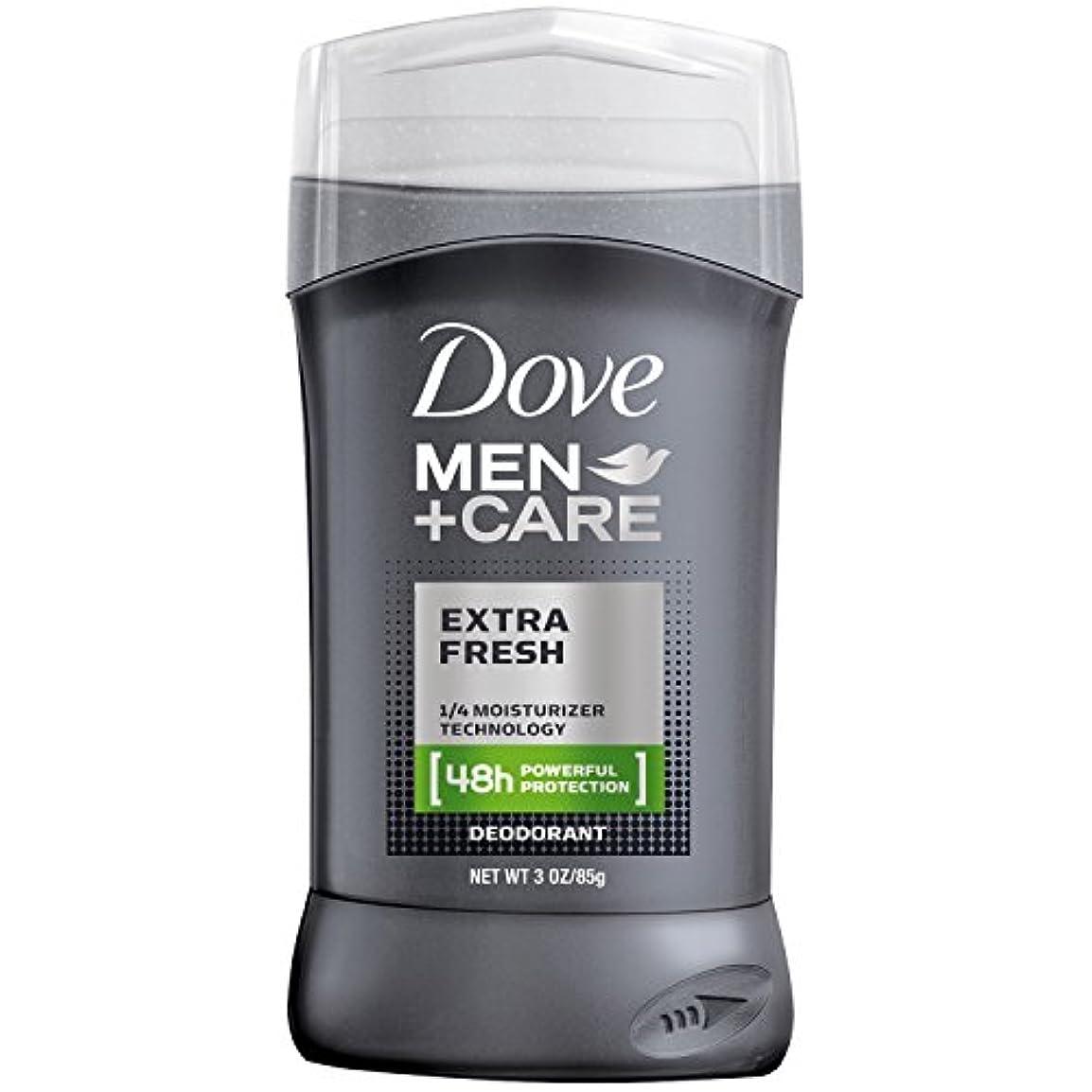伴う感じる程度Dove Men + Care Antiperspirant Deodorant Extra Fresh 90 ml (並行輸入品)