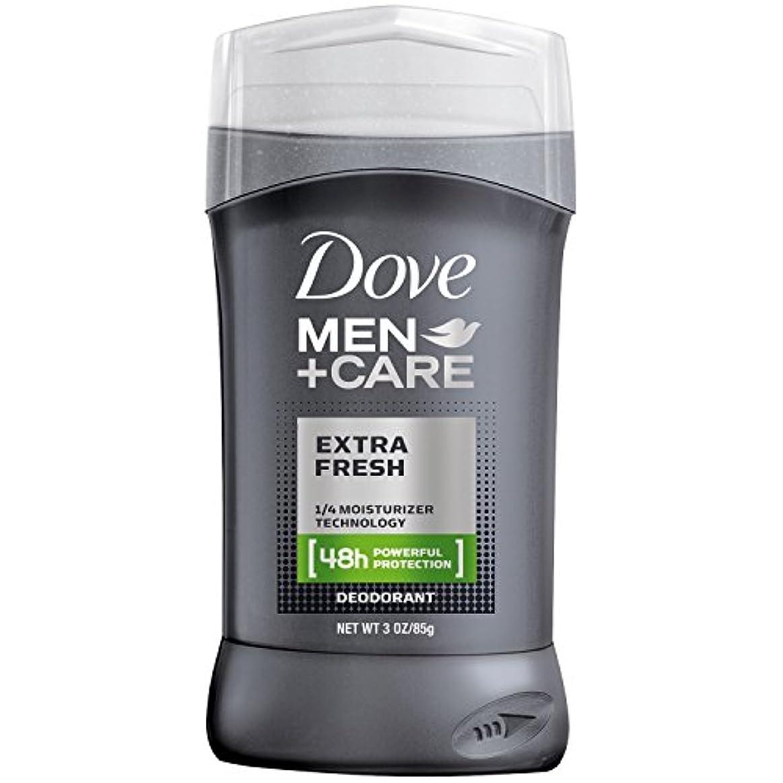 実行忠誠鹿Dove Men + Care Antiperspirant Deodorant Extra Fresh 90 ml (並行輸入品)