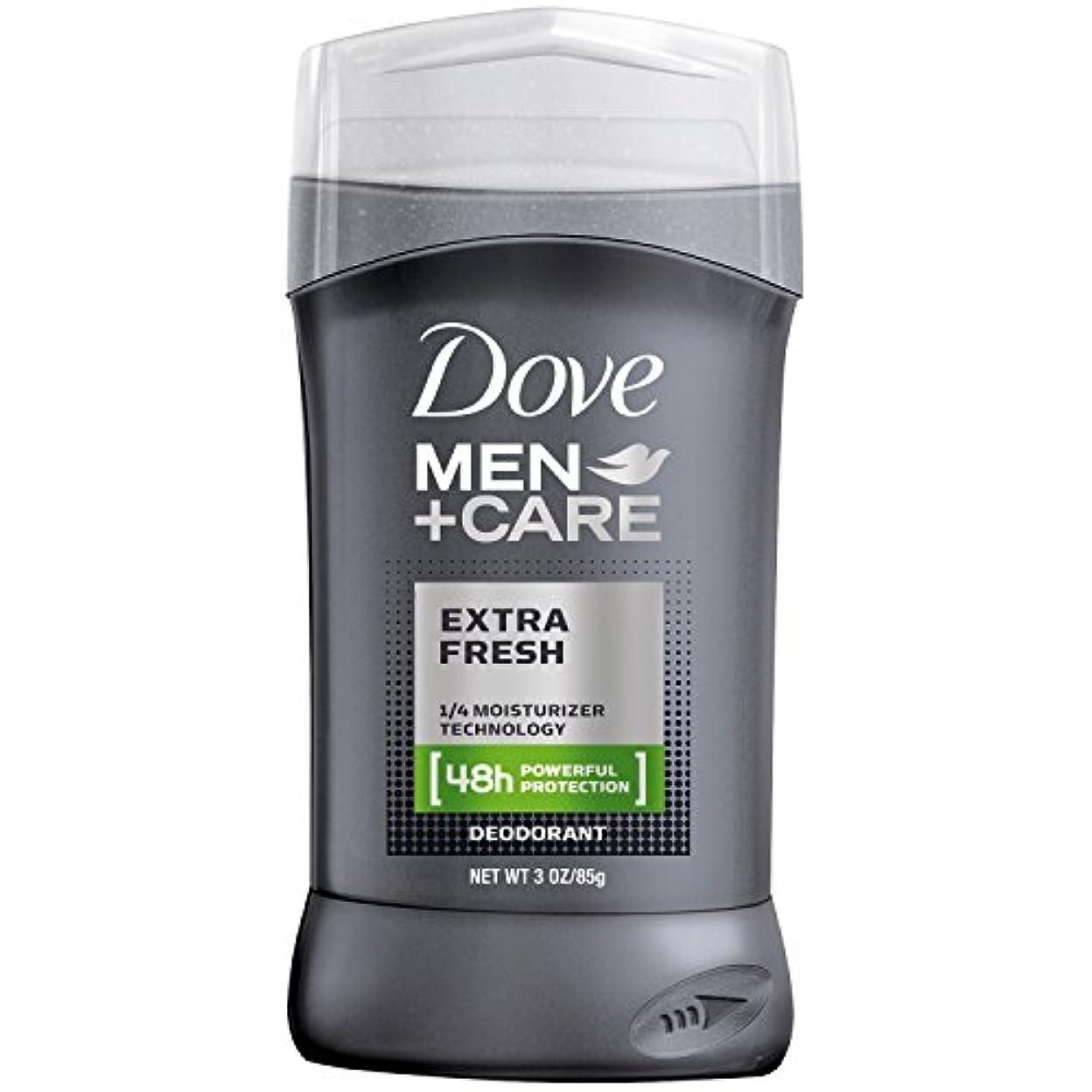 文献泥棒マニフェストDove Men + Care Antiperspirant Deodorant Extra Fresh 90 ml (並行輸入品)