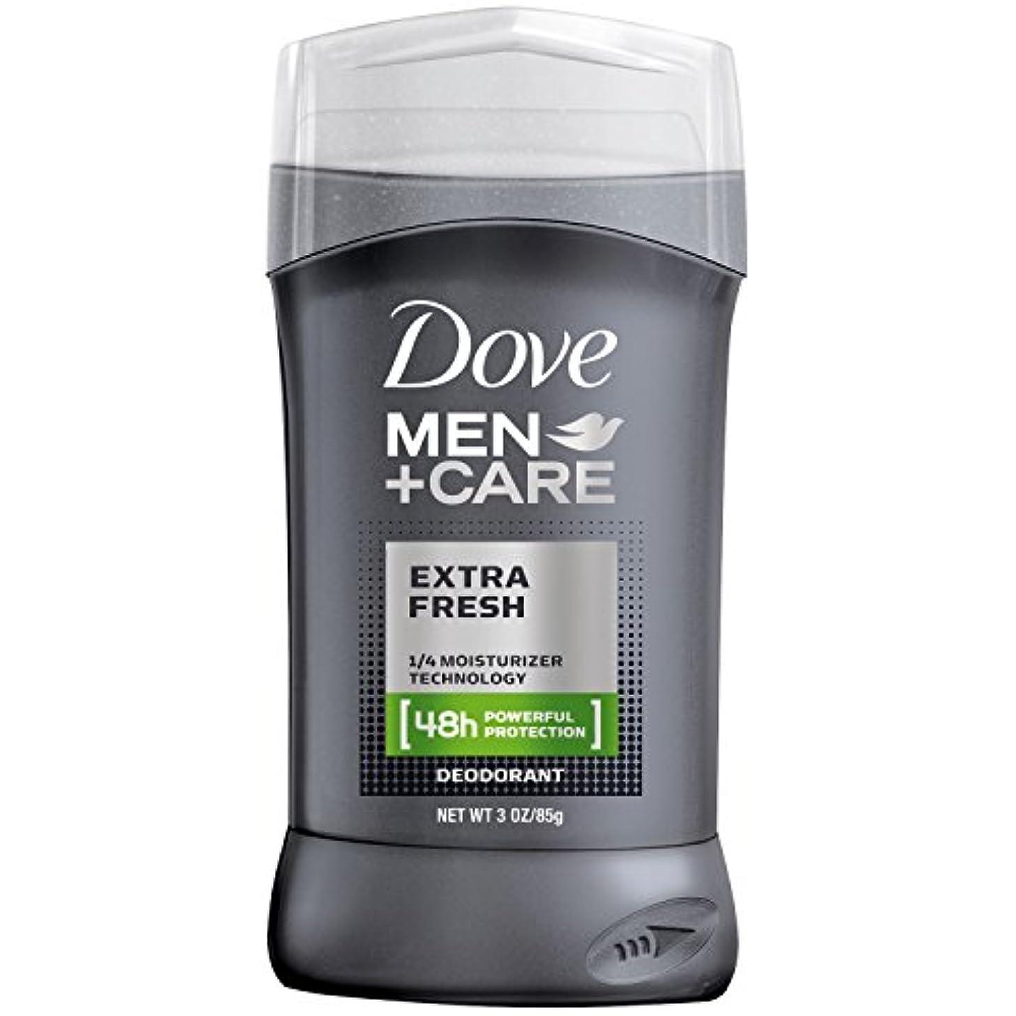 ダイヤモンドメトリック簡潔なDove Men + Care Antiperspirant Deodorant Extra Fresh 90 ml (並行輸入品)