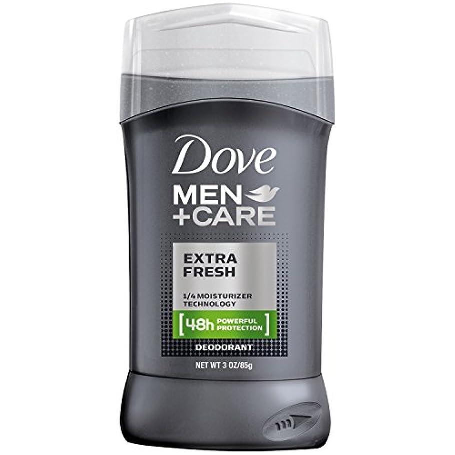 インセンティブ出くわす再集計Dove Men + Care Antiperspirant Deodorant Extra Fresh 90 ml (並行輸入品)