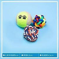 犬おもちゃ噛む子犬臼歯ペットボールジンマオタタイボーカル子犬おもちゃペット用品 (ランダムな色,3つのボールの組み合わせ)