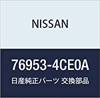 NISSAN (日産) 純正部品 プレート キツキング リア RH XーTRAIL 品番76953-4CE0A