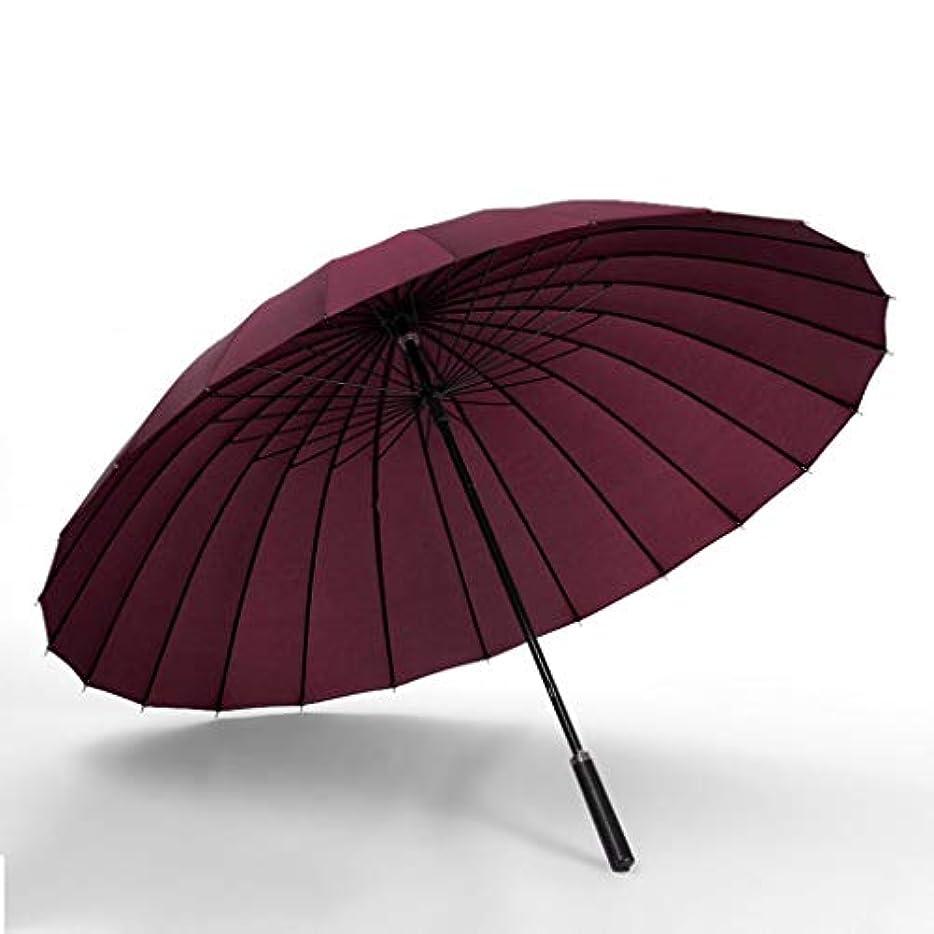 蛾教科書時間DCCRBR ロングハンドルアンブレラブラックストレートハンドル防風ビジネス傘24ボーンラージダブル補強アンチストームワインレッド85センチメートルマニュアル 防水傘