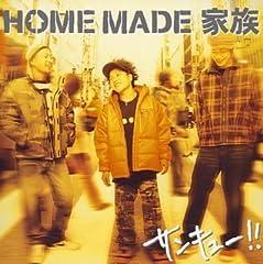 HOME MADE 家族「サンキュー!!」のCDジャケット