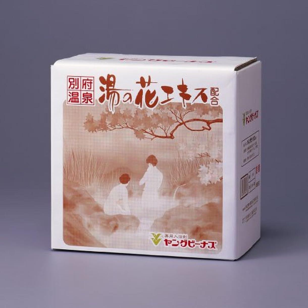 甥連帯理解薬用入浴剤ヤングビーナスSv C-60【5.6kg】(詰替2.8kg2袋) [医薬部外品]