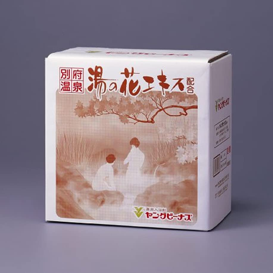 ある高架解明薬用入浴剤ヤングビーナスSv C-60【5.6kg】(詰替2.8kg2袋) [医薬部外品]