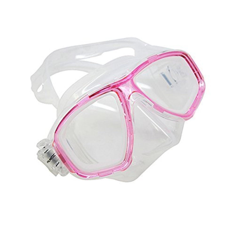 Scuba Choice スキューバ ピンク 潜水用マスク 遠視用 処方箋 RX 視力矯正フルレンズ (並行輸入)
