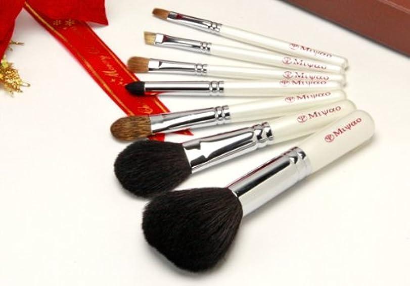 エスカレート消化器料理熊野化粧筆 携帯用 7本セット ホワイトパール NO.9<贈り物>