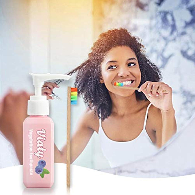 投票ピカリング上回る歯磨き粉 完全に除染 ホワイトニング歯磨き粉 しわ防止歯磨き粉 新鮮な歯磨き粉 マルチエフェクト天然ブルーベリーフレーバー フッ化物添加なし (歯磨き粉1本とレインボー歯ブラシ1本)