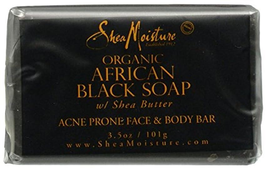 ウェイター目指す謎Shea Moisture バーソープ (Organic African Black Soap Acne Prone Face & Body)