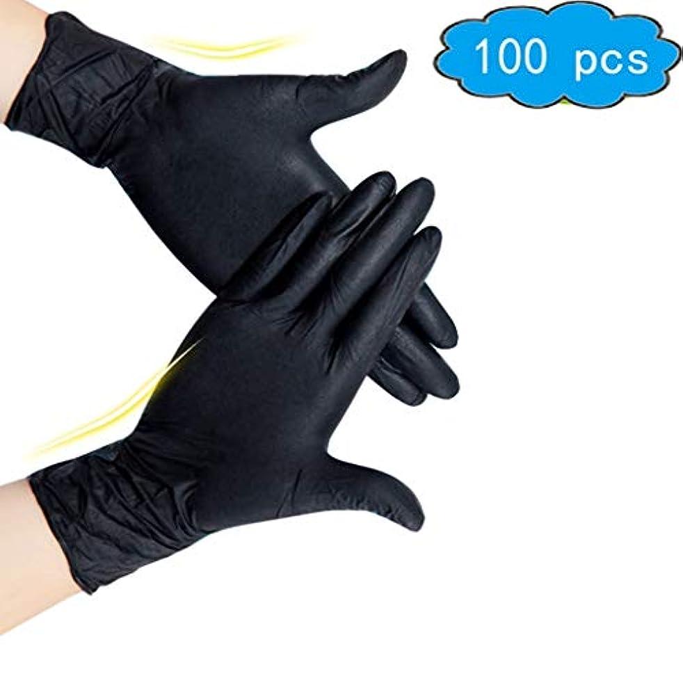 シルクフィードバックメキシコニトリルメディカルグレードグローブ、ブラック、ラテックスフリー、パウダーフリー、4 Mil、テクスチャ、サイズミディアム-1箱100グローブ、家庭用クリーニンググローブ (Color : Black, Size : L)