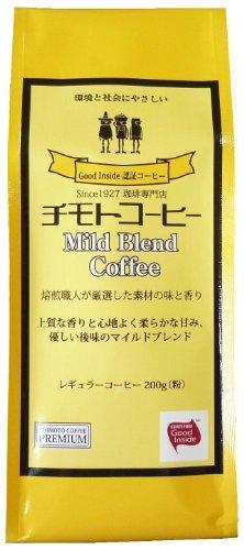 チモトコーヒー マイルドブレンド 200g