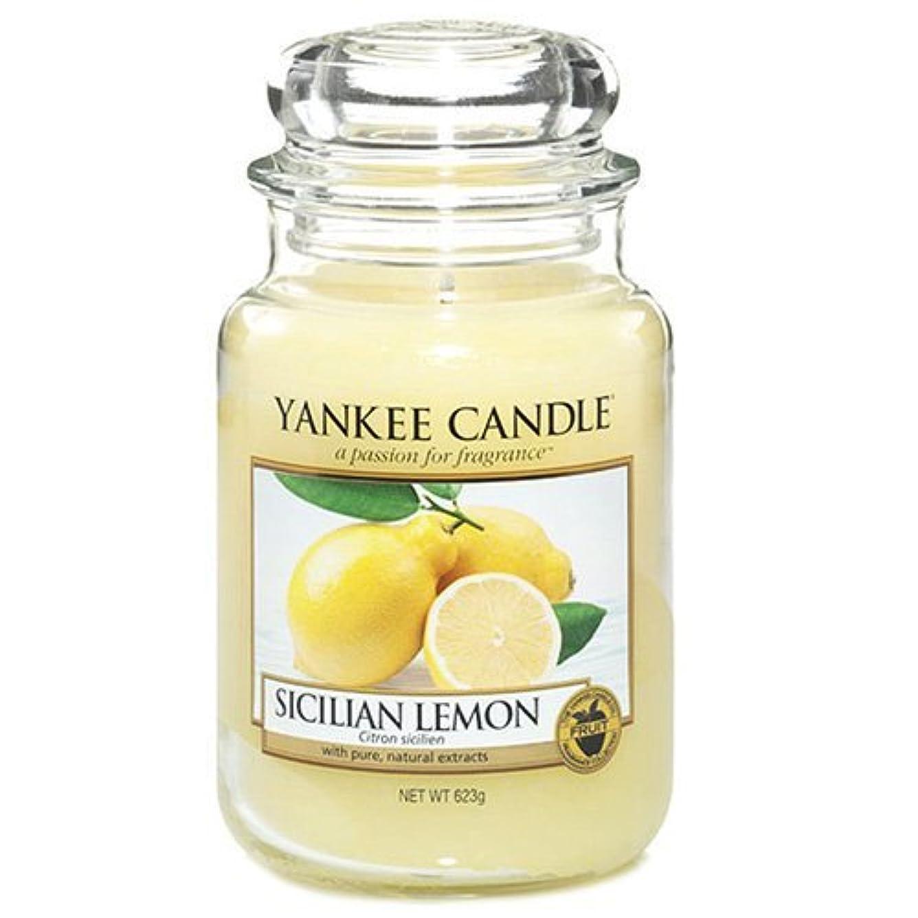 スケッチいつでも溶けるYankee Candle Large Jar Candle, Sicilian Lemon by Yankee [並行輸入品]