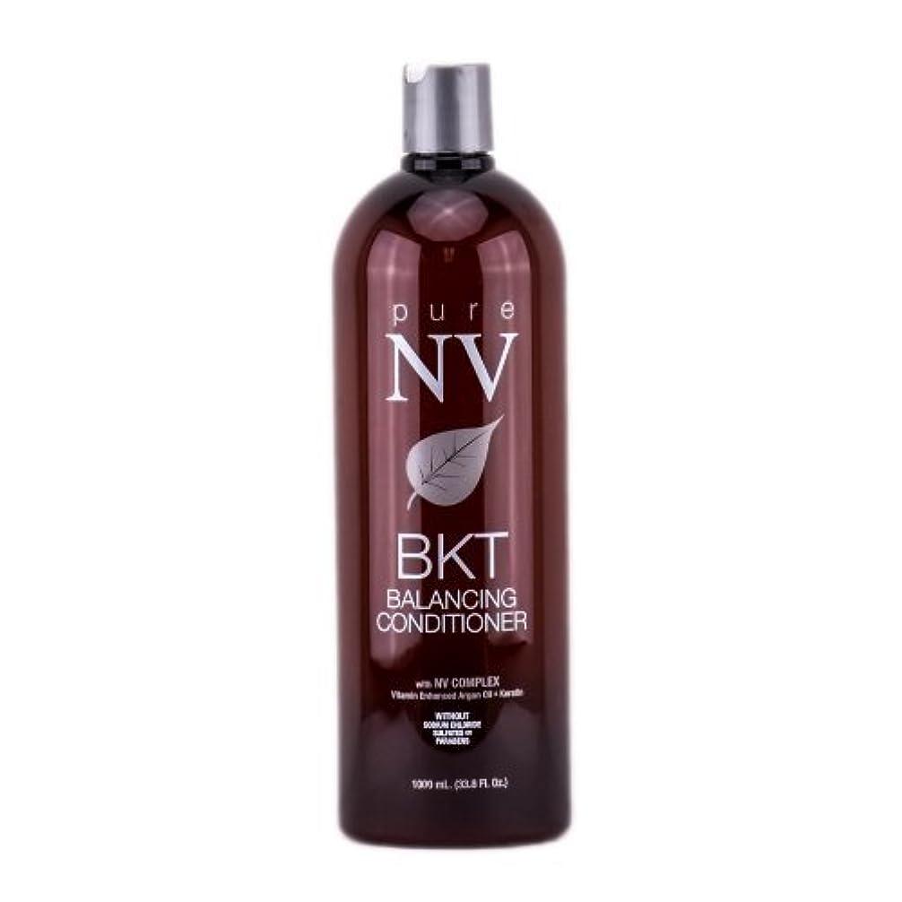 歯痛隠す欠点Pure NV BKT バランシングコンディショナー - 33.8オンス レッド-301