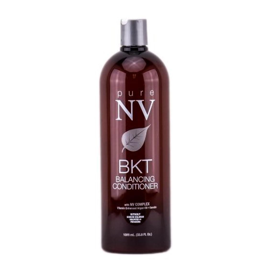 不十分気質モニカPure NV BKT バランシングコンディショナー - 33.8オンス レッド-301