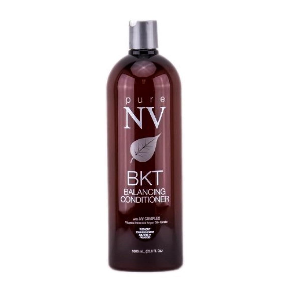 選出する尊敬うまれたPure NV BKT バランシングコンディショナー - 33.8オンス レッド-301