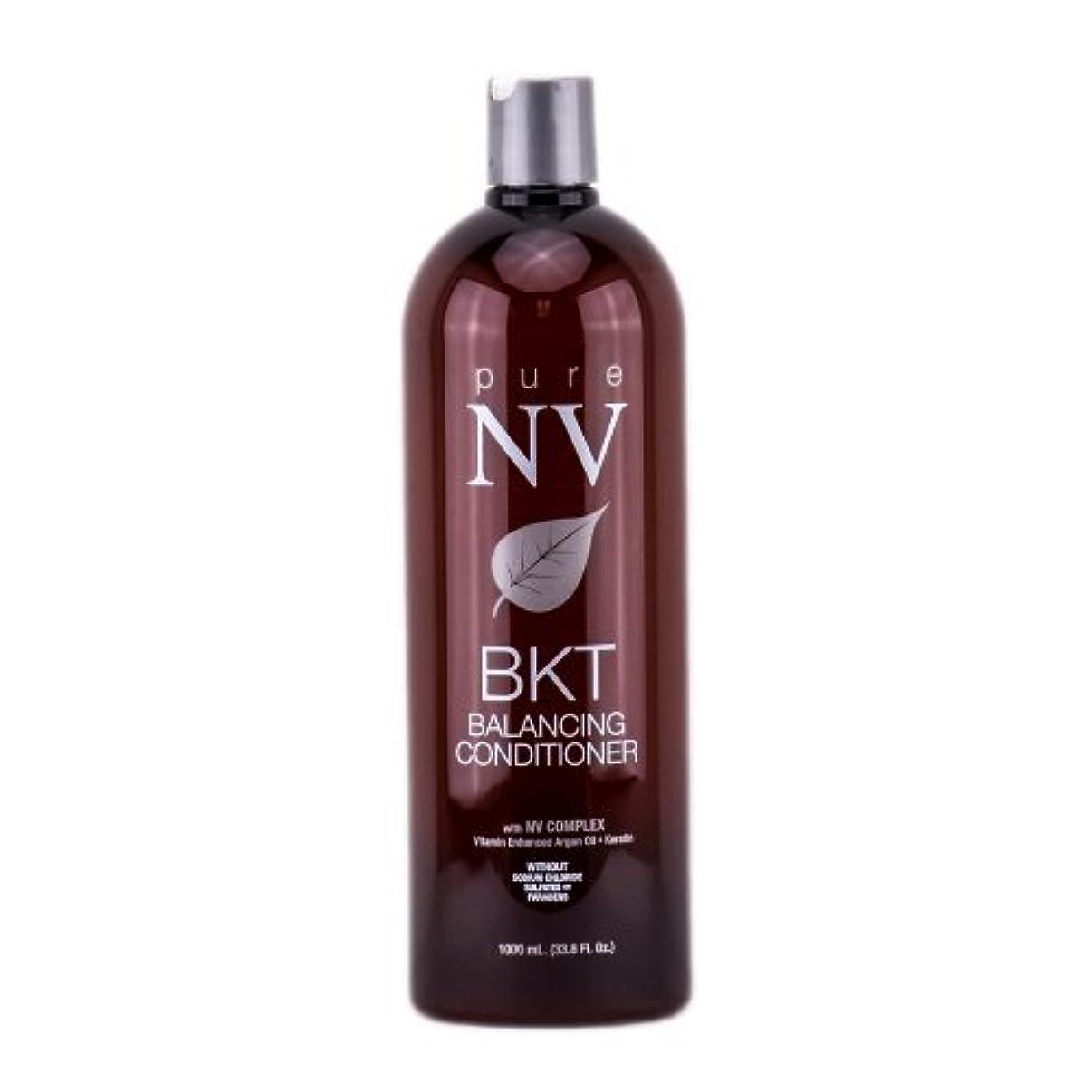 広範囲にスライス無一文Pure NV BKT バランシングコンディショナー - 33.8オンス レッド-301