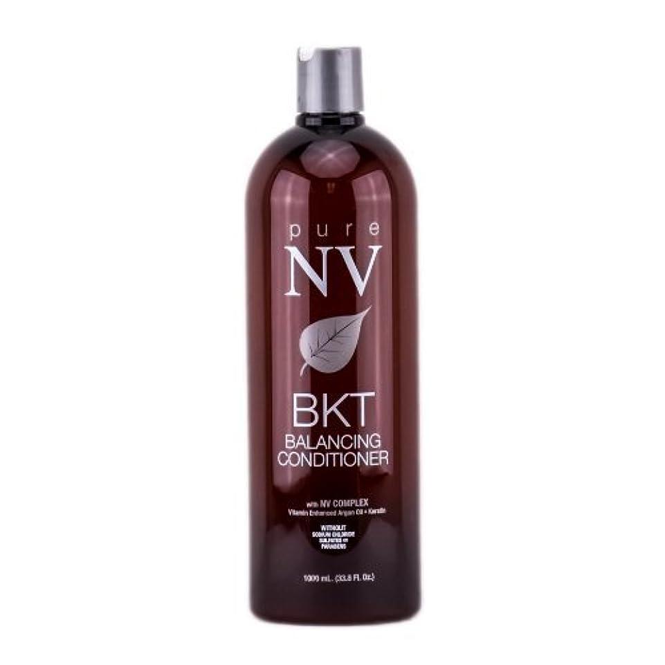 カバー実装する華氏Pure NV BKT バランシングコンディショナー - 33.8オンス レッド-301