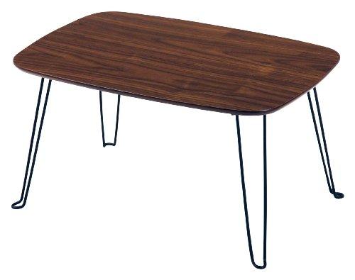 不二貿易 折れ脚ローテーブル トロン 幅40×奥行30cm ダークブラウン 92244