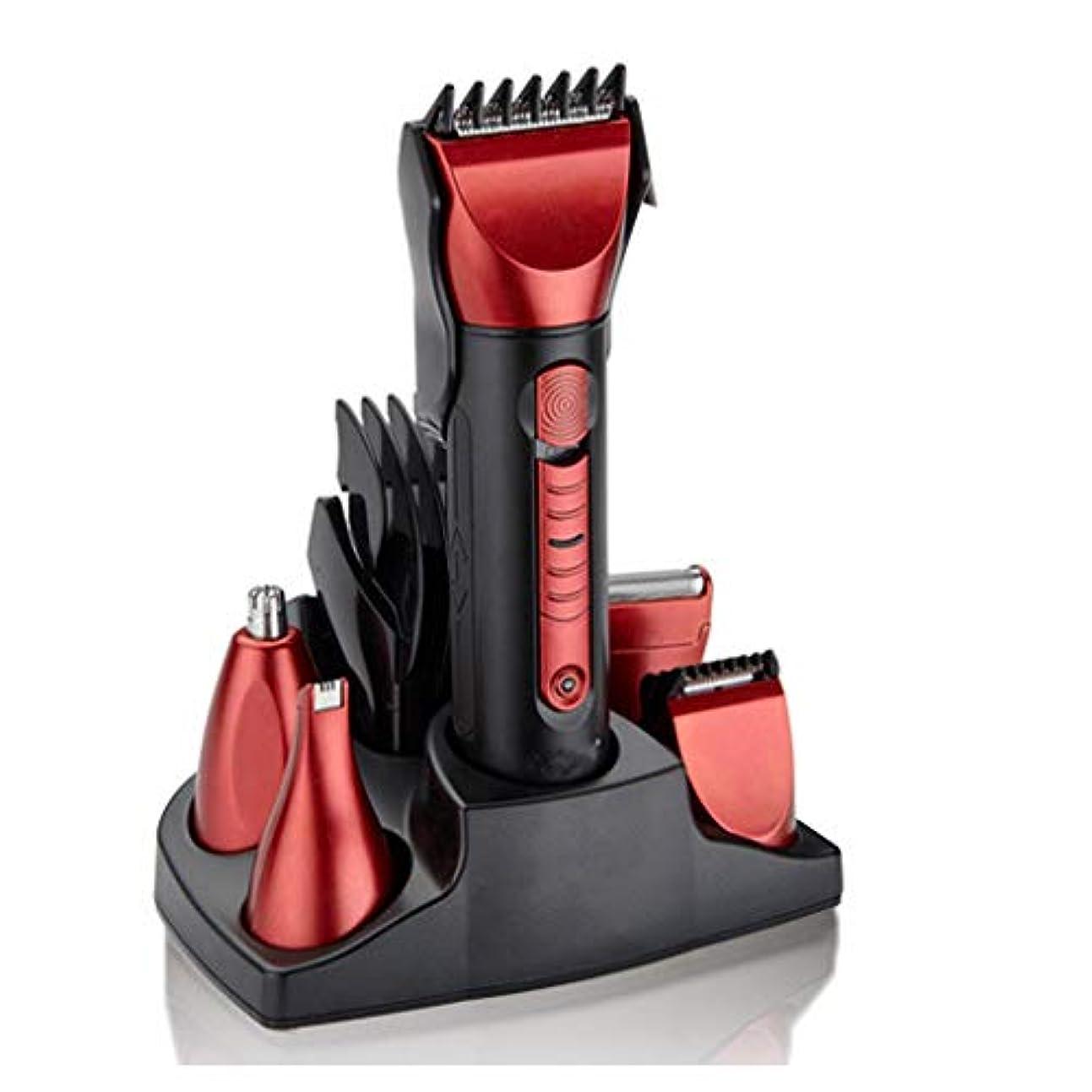 電動トリマーセット/メンズバリカン/かみそり/鼻毛トリム、コードレス充電、多機能ファイブインワン