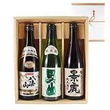 母の日 プレゼント ギフト 日本酒 飲み比べセット 「八海山」「根知男山」「越乃景虎」(純米・本醸造) 720ml3本