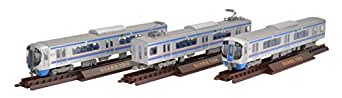 鉄道コレクション 鉄コレ 西日本鉄道3000形 3両セット