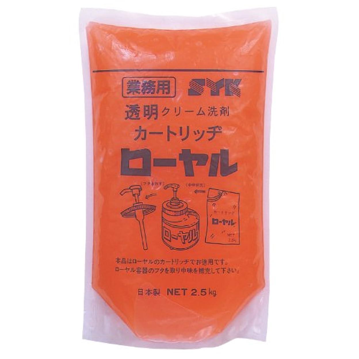 オンス証明するビジター鈴木油脂 水無しでも使える業務用ハンドソープ ローヤル 2.5kg×6個