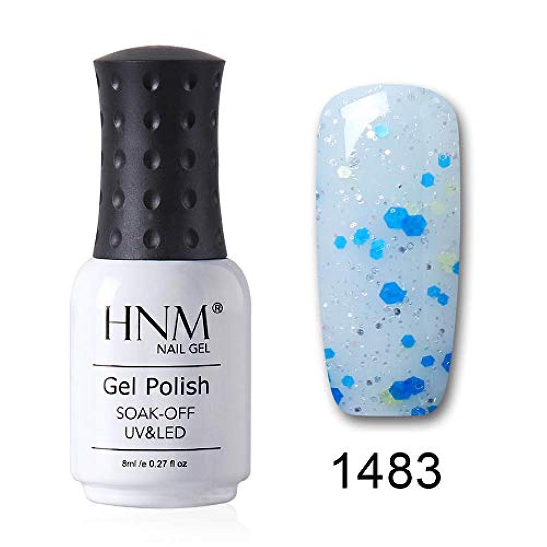 透過性溝杖HNM ジェルネイル カラージェル 1色入り 8ml【全76色選択可】