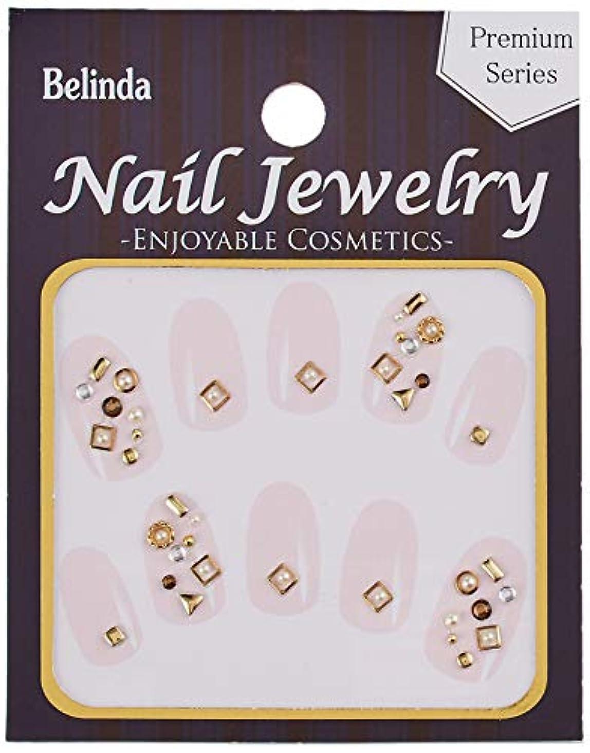 振り返る攻撃的ハブブBelinda Nail Jewels No.713