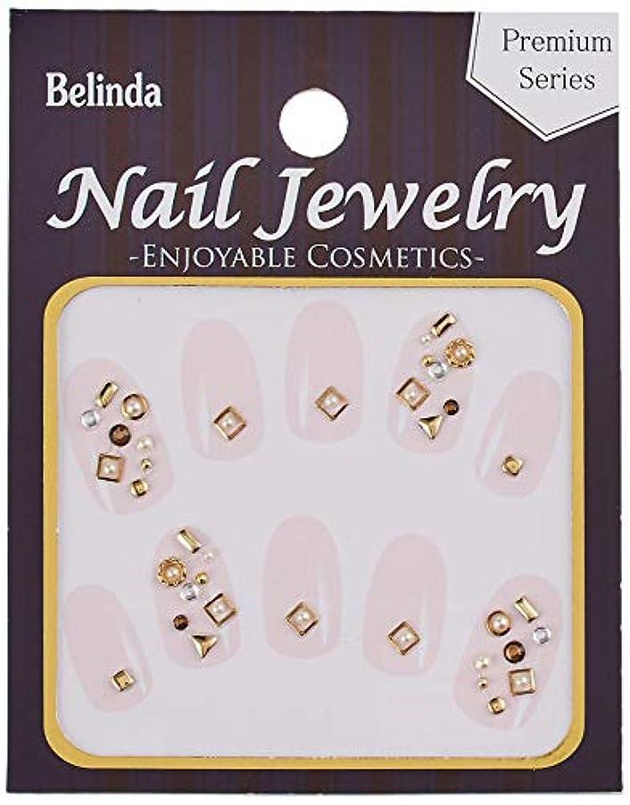 シンカン行為荷物Belinda Nail Jewels No.713