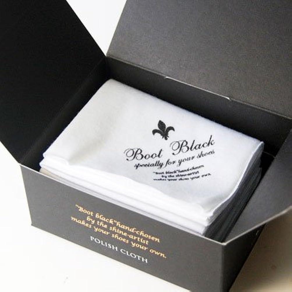 部族拡張フロント【Boot Black ブートブラック】ポリッシュクロス(日本製)ハイシャイン仕上げに最適な目の細かい綿クロス