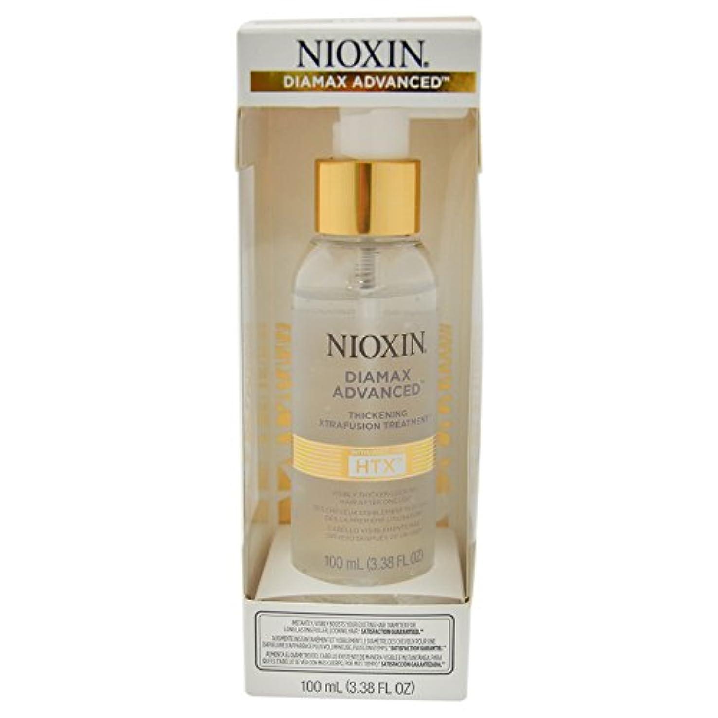 罪人湿気の多い収入ナイオキシン Nioxin Intensive Therapy Diamax Advanced Thickening Xtrafusion Treatment 100ml/3.38oz並行輸入品