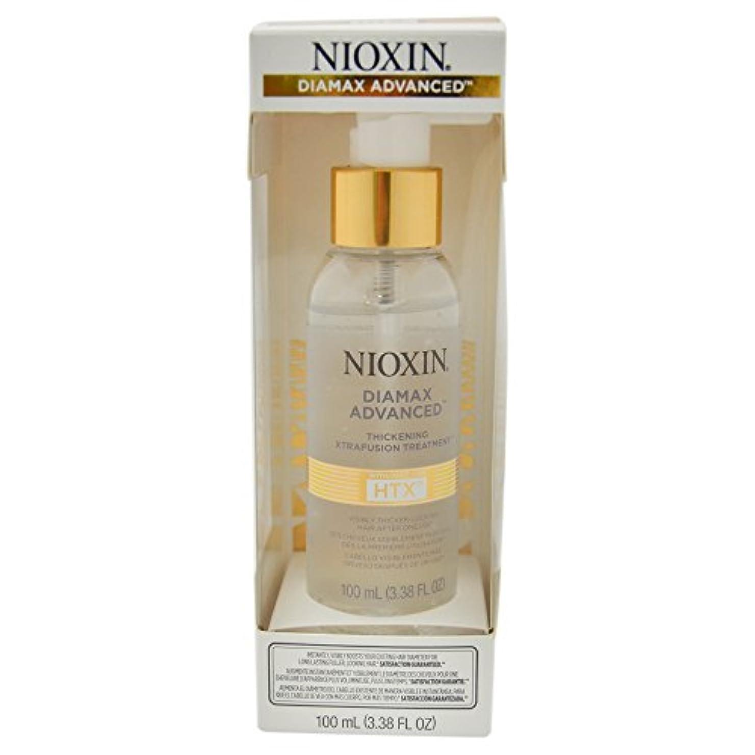 埋めるゴム豪華なナイオキシン Nioxin Intensive Therapy Diamax Advanced Thickening Xtrafusion Treatment 100ml/3.38oz並行輸入品
