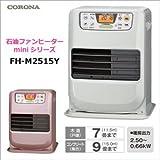 CORONA(コロナ)  石油ファンヒーター miniシリーズ FH-M2515Y-R/FH-M2515Y-W 単品・シェルホワイト 【1点】