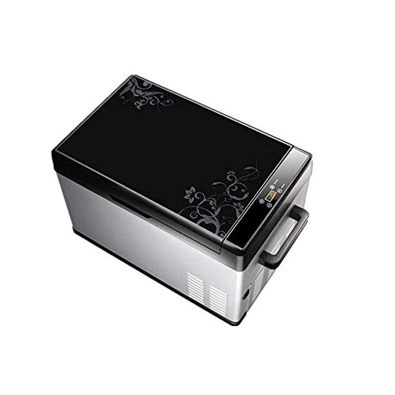 できる二シェルター冷凍コンプレッサーポータブルデジタルディスプレイコンプレッサー冷蔵庫冷凍庫、サイズ名称:25L