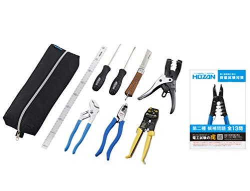 ホーザン(HOZAN)  電気工事士技能試験工具セット 基本工具+P-929VVFストリッパー DK-26 特典ハンドブック付