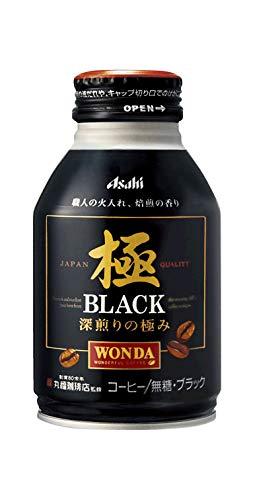 ワンダ 極 ブラック 285g ×24缶