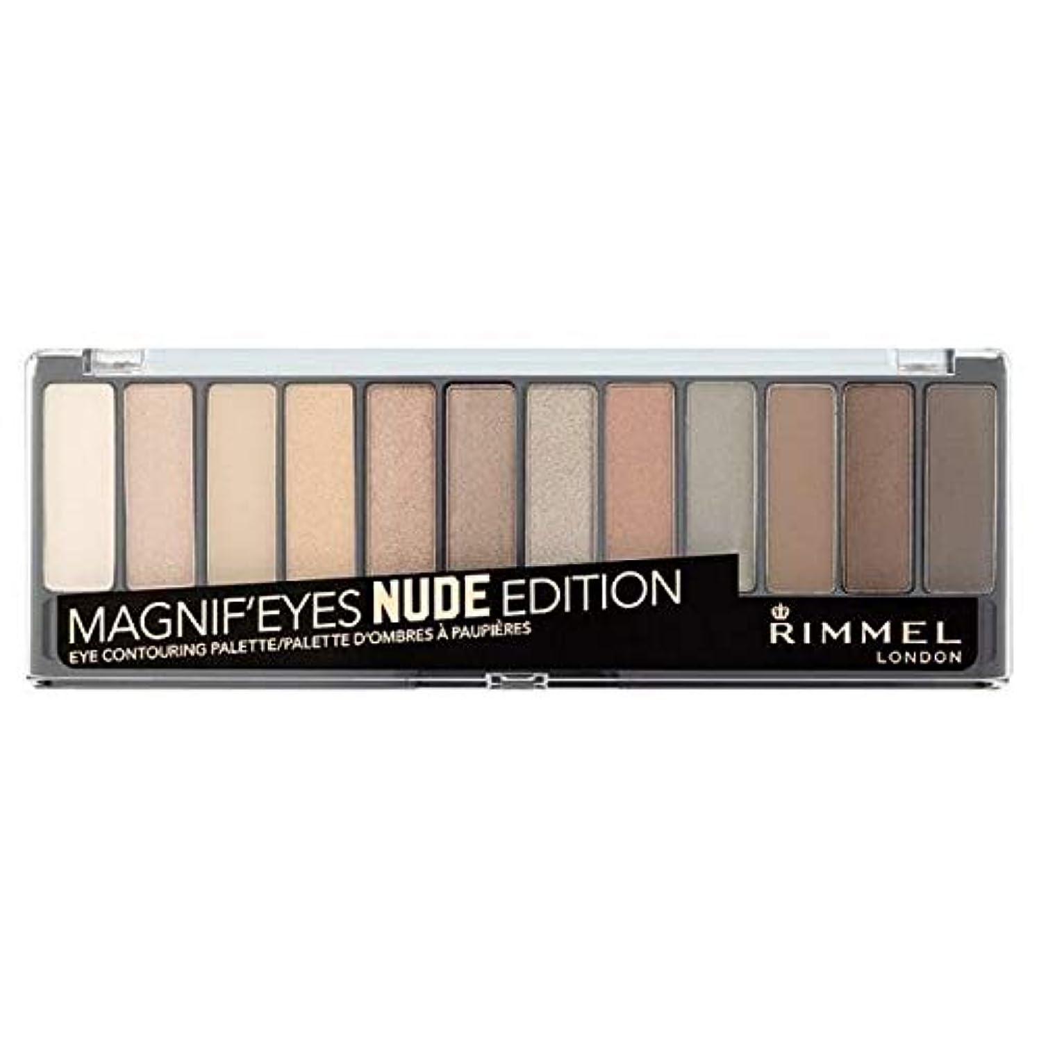 やむを得ないに最悪[Rimmel ] ヌードリンメルMagnif'Eyes 12パンアイシャドウパレット - Rimmel Magnif'Eyes 12 Pan Eyeshadow Palette Nude [並行輸入品]