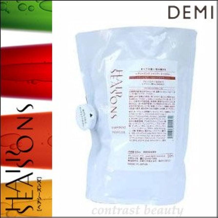 【X3個セット】 デミ ヘアシーズンズ シャンプー モイスチャー レフィル800ml DEMI HAIR SEASONS