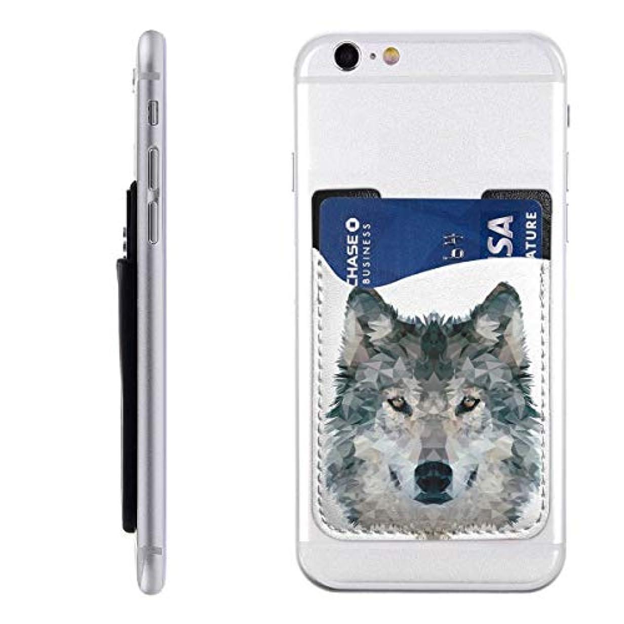 細分化するようこそを除くPU スマホ カードケース 貼り付け 3Dオオカミ スマホケースカード収納 カード収納 大容量 軽量 持ち運びが簡単 全機種対応 6.2X9CM