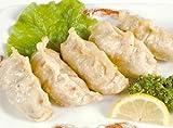 自然食品のたいよう 日岡 ジャンボ餃子 45g×5個入 冷凍 3個セット