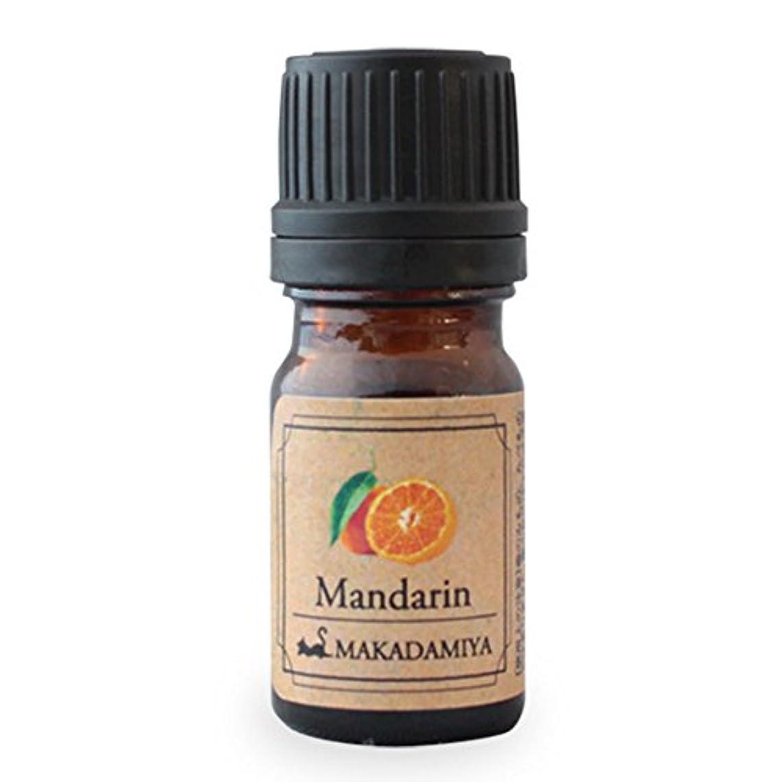 ブランド聞くモットーマンダリン5ml 天然100%植物性 エッセンシャルオイル(精油) アロマオイル アロママッサージ aroma Mandarin
