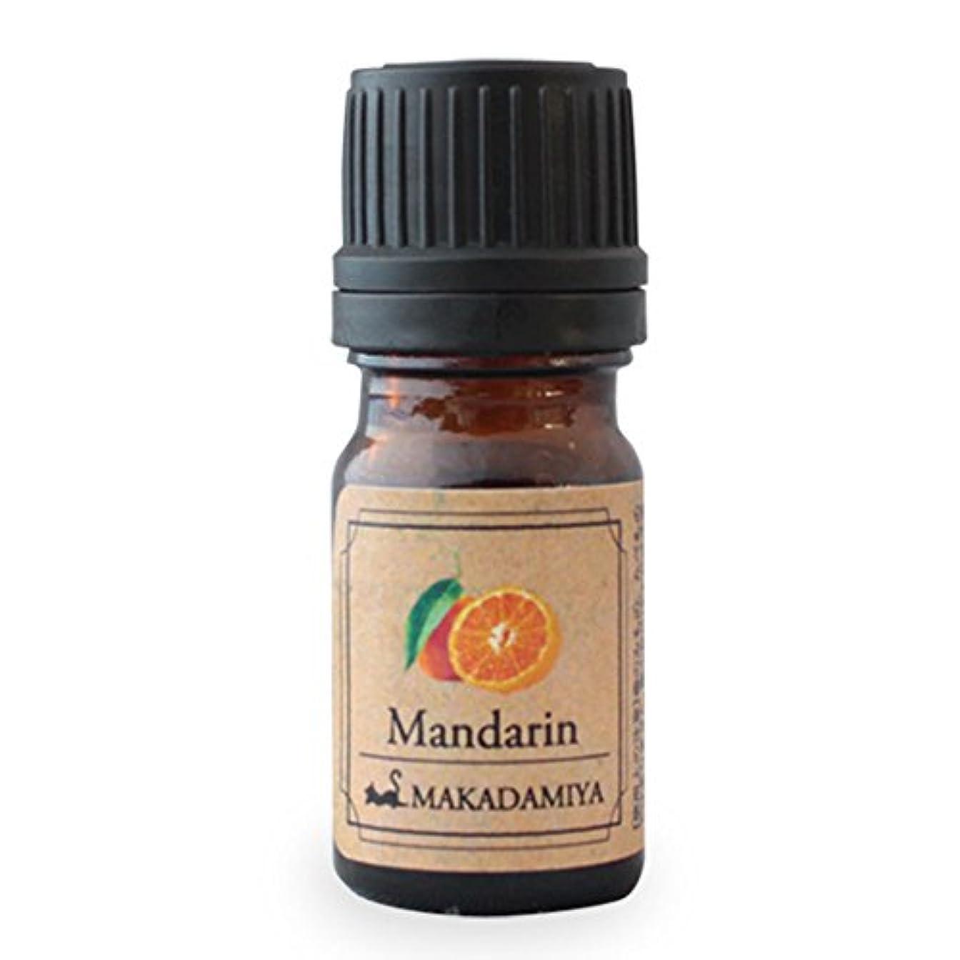 戸惑うソケット浜辺マンダリン5ml 天然100%植物性 エッセンシャルオイル(精油) アロマオイル アロママッサージ aroma Mandarin