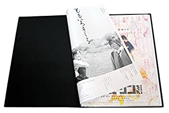 【グリーンウィーク】B2 ポスター クリア ファイル 収納40枚 GWB2F-40
