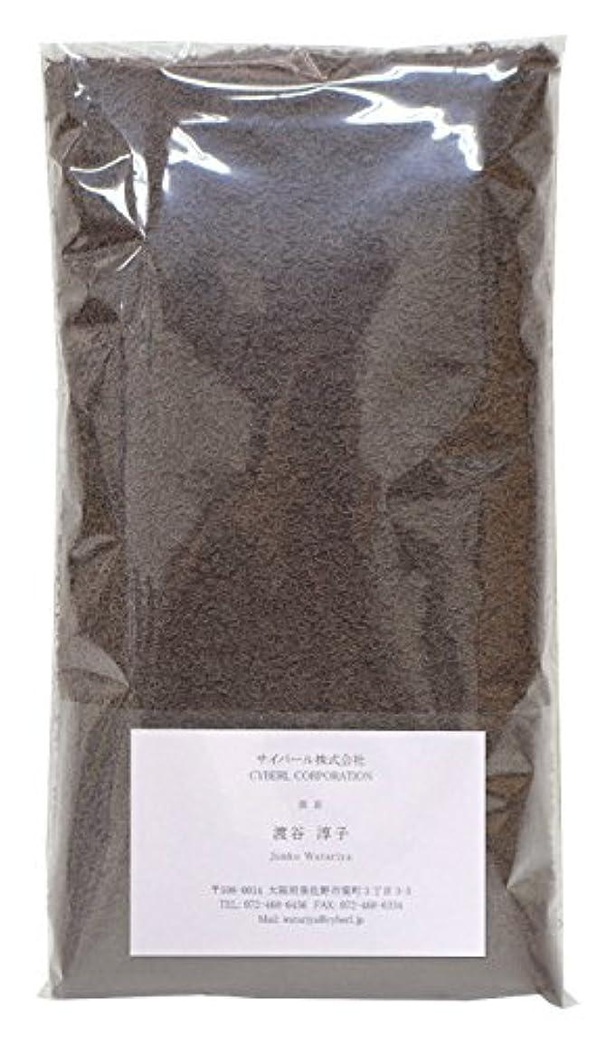 牛肉立場義務TRANPARAN 袋入れタオル ファブリックタオル 日本製 粗品 御年賀 名刺ポケット付き袋 (ダークブラウン)