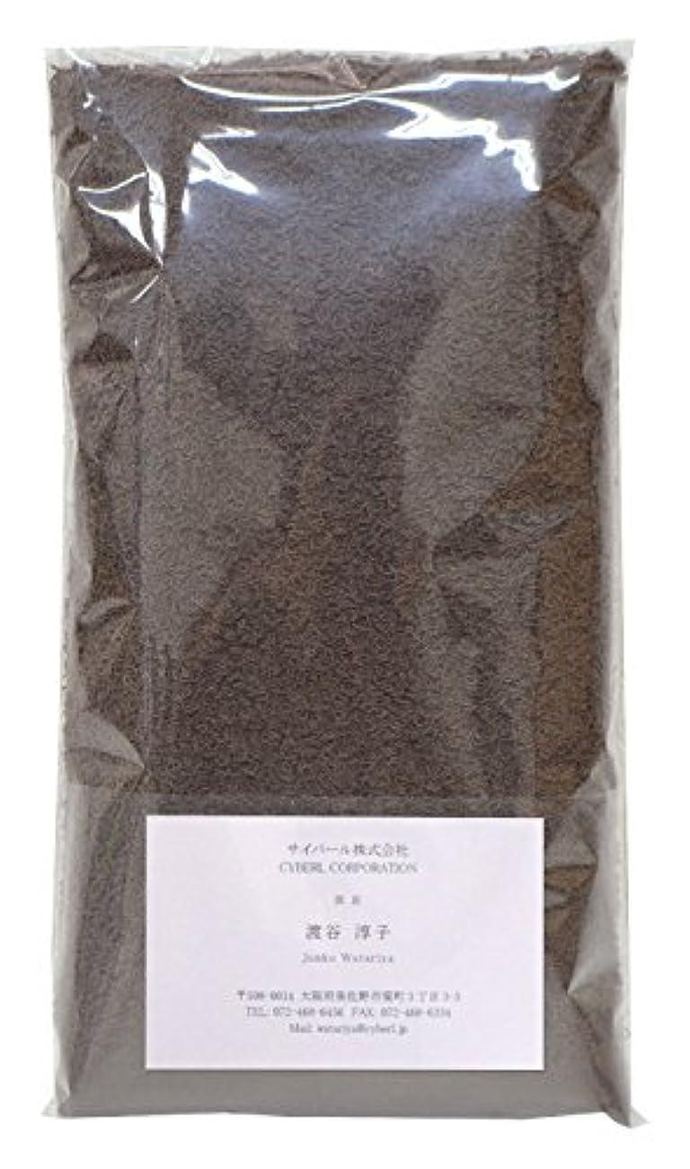相対的人形最終TRANPARAN 袋入れタオル ファブリックタオル 日本製 粗品 御年賀 名刺ポケット付き袋 (ダークブラウン)